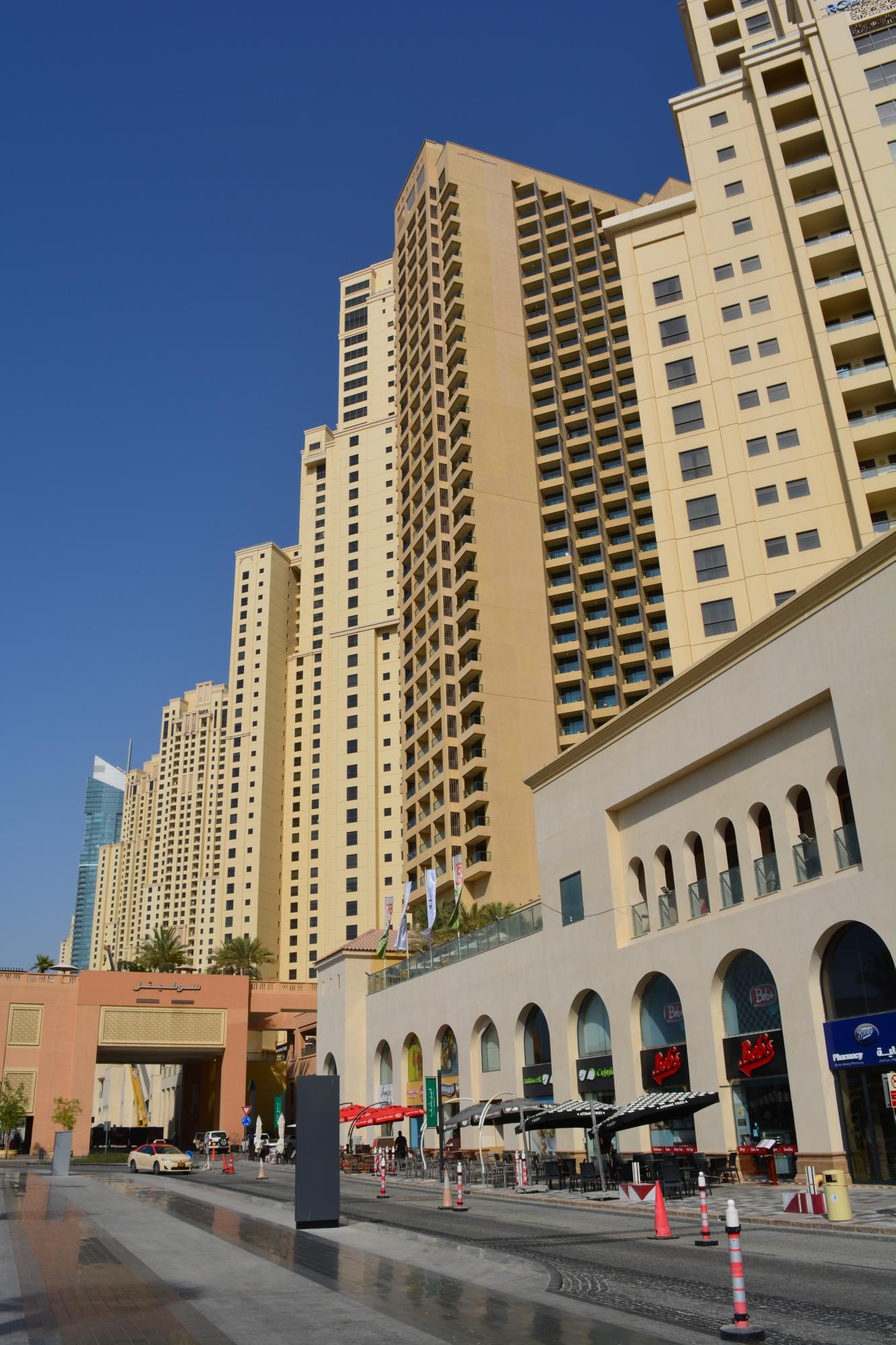 Dubai 2015 089